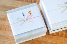 画像3: 〜1つ1つ手作業で貼った貼箱で気持ち伝わるプレゼント〜 オリジナルギフトBOX(オプション) (3)